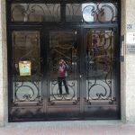 puerta-comercio